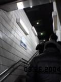 終電乗り過ごした